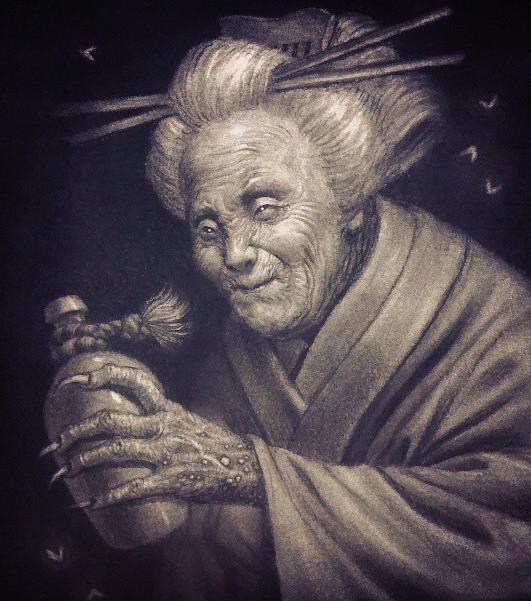 أسطورة أمازاكي بابا