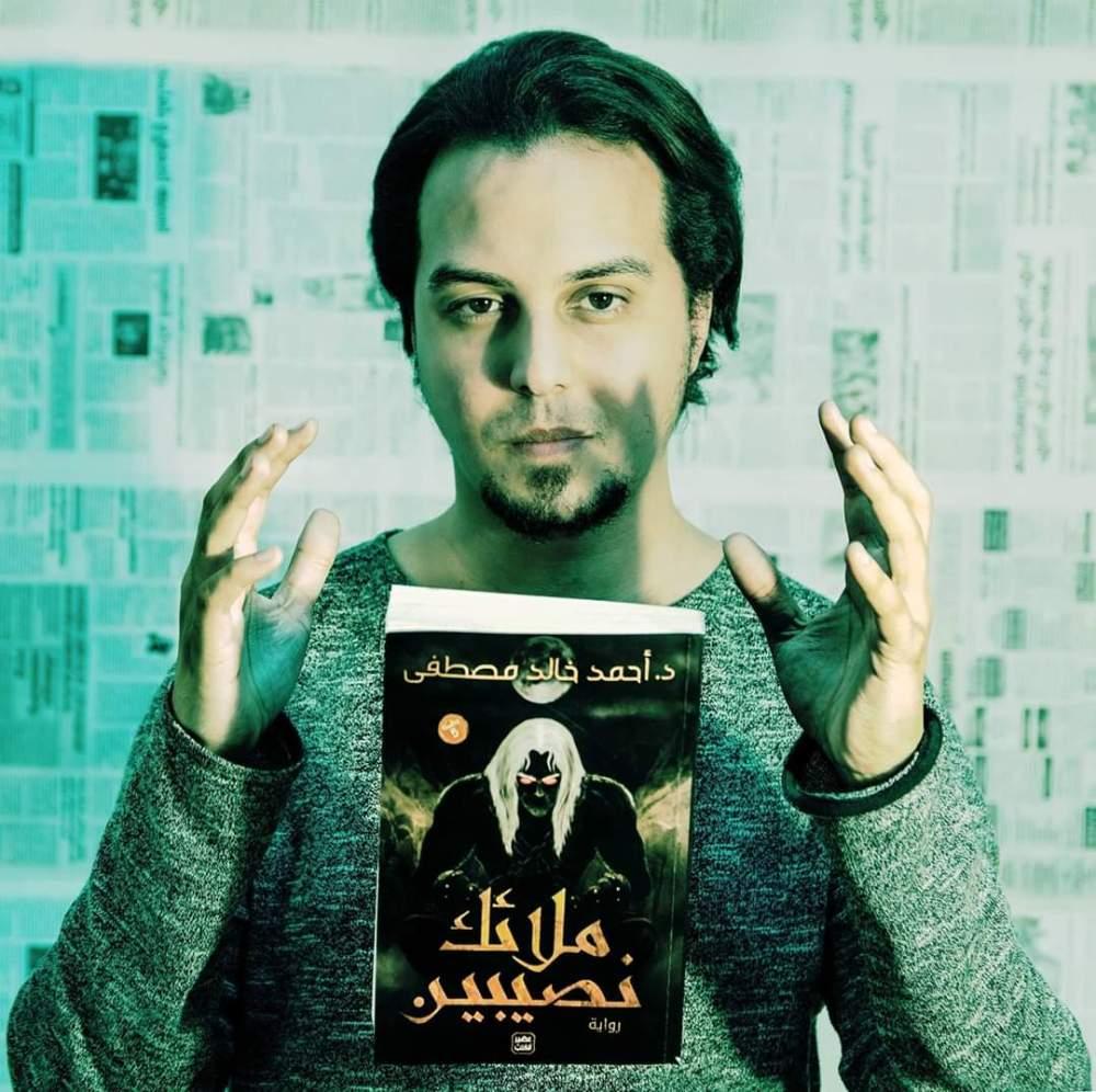 احمد خالد مصطفى مؤلف ثنائية ملائك نصيبين وانتيخريستوس