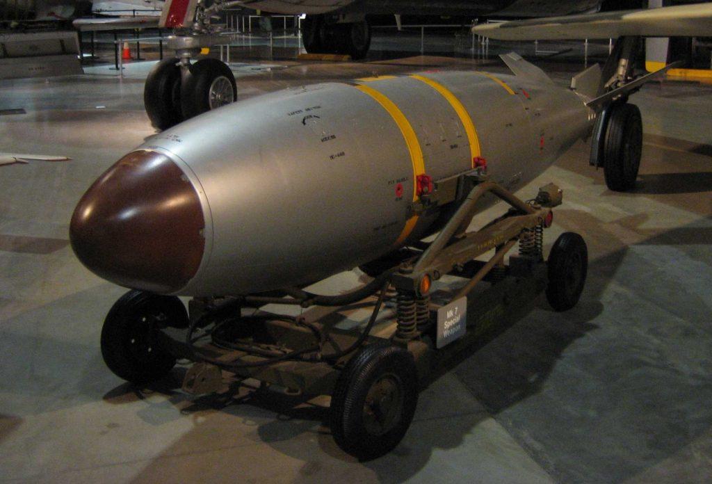لربما اهم اختراع فتاك في العصر الحديث هو القنبلة النووية