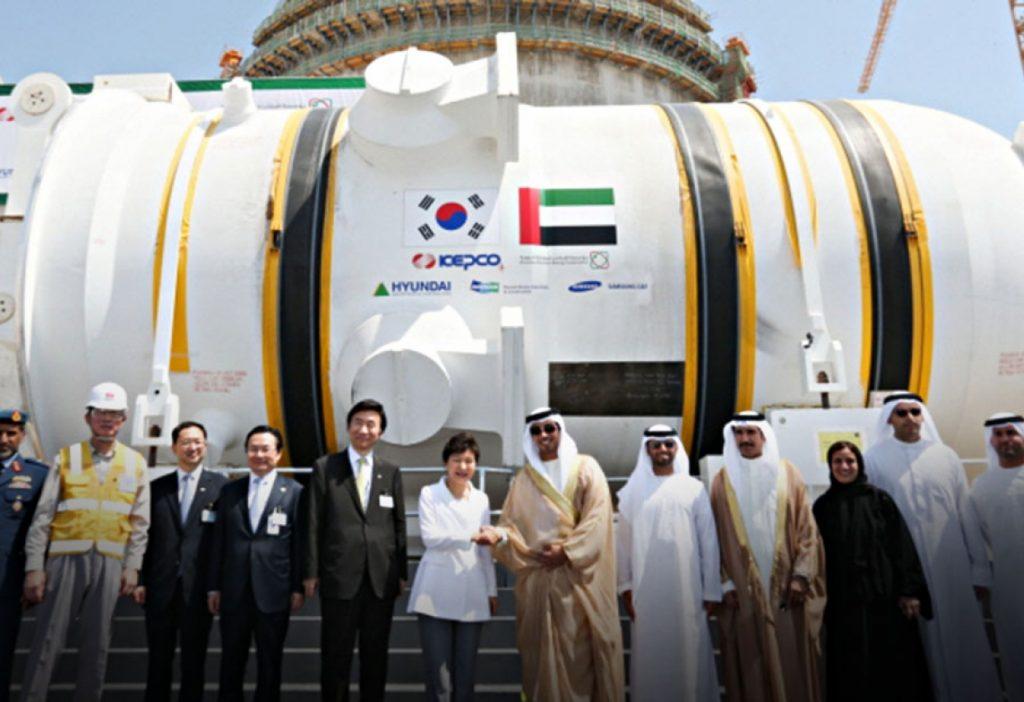 المحطة النووية الاماراتية بنتها شركة كورية
