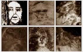 بعض من الوجوه التي ظهرت