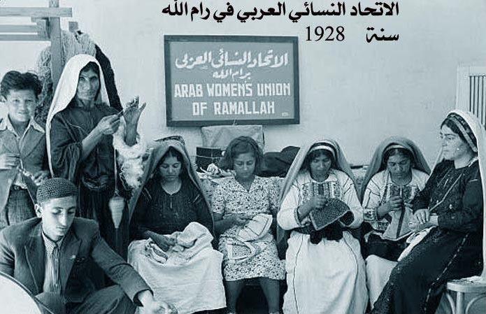 اثر احتلال فلسطين على كل الدول المجاورة
